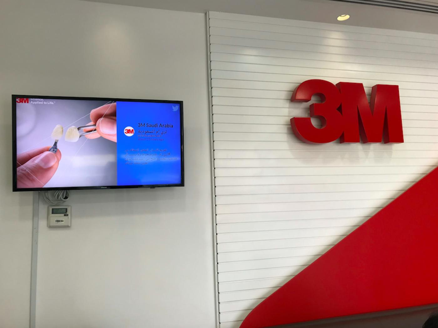 Digital Signage for 3M